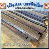 c-steel-75-50-20_23