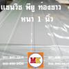 2021-01-03_16-33-07