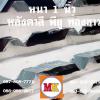 2021-01-03_18-53-18